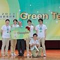2013.08.27.東元科技創意競賽[Green Tech] - 097.jpg