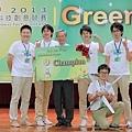 2013.08.27.東元科技創意競賽[Green Tech] - 098.jpg
