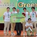 2013.08.27.東元科技創意競賽[Green Tech] - 099.jpg