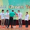 2013.08.27.東元科技創意競賽[Green Tech] - 101.jpg