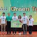 2013.08.27.東元科技創意競賽[Green Tech] - 102.jpg