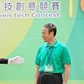 2013.08.27.東元科技創意競賽[Green Tech] - 105.jpg