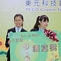 2013.08.27.東元科技創意競賽[Green Tech] - 106.jpg
