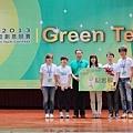 2013.08.27.東元科技創意競賽[Green Tech] - 107.jpg