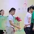2013.08.27.東元科技創意競賽[Green Tech] - 108.jpg