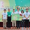2013.08.27.東元科技創意競賽[Green Tech] - 109.jpg