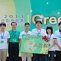 2013.08.27.東元科技創意競賽[Green Tech] - 110.jpg