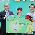 2013.08.27.東元科技創意競賽[Green Tech] - 113.jpg