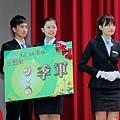 2013.08.27.東元科技創意競賽[Green Tech] - 116.jpg