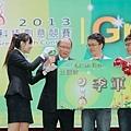 2013.08.27.東元科技創意競賽[Green Tech] - 119.jpg