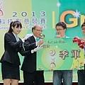 2013.08.27.東元科技創意競賽[Green Tech] - 120.jpg