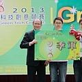 2013.08.27.東元科技創意競賽[Green Tech] - 121.jpg