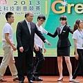2013.08.27.東元科技創意競賽[Green Tech] - 122.jpg
