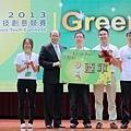 2013.08.27.東元科技創意競賽[Green Tech] - 123.jpg