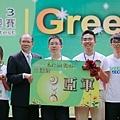 2013.08.27.東元科技創意競賽[Green Tech] - 124.jpg
