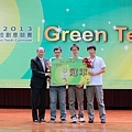 2013.08.27.東元科技創意競賽[Green Tech] - 128.jpg
