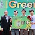 2013.08.27.東元科技創意競賽[Green Tech] - 129.jpg