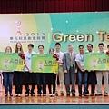 2013.08.27.東元科技創意競賽[Green Tech] - 131.jpg