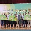 2013.08.27.東元科技創意競賽[Green Tech] - 132.jpg