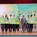 2013.08.27.東元科技創意競賽[Green Tech] - 133.jpg
