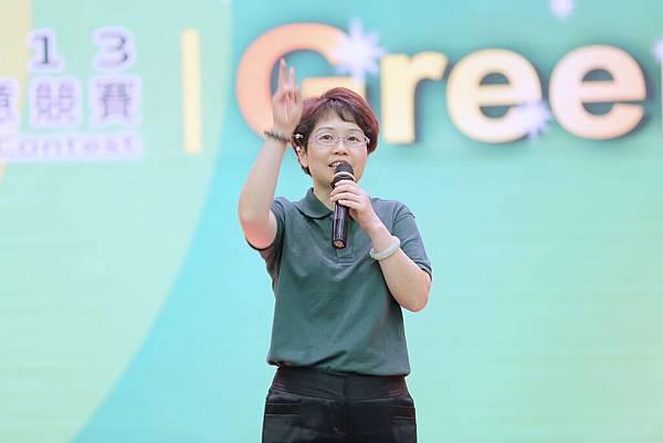 2013.08.27.東元科技創意競賽[Green Tech] - 頒獎典禮