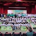 2013.08.27.東元科技創意競賽[Green Tech] - 142.jpg
