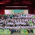 2013.08.27.東元科技創意競賽[Green Tech] - 143.jpg