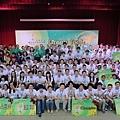 2013.08.27.東元科技創意競賽[Green Tech] - 144.jpg