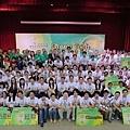 2013.08.27.東元科技創意競賽[Green Tech] - 145.jpg