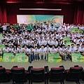 2013.08.27.東元科技創意競賽[Green Tech] - 146.jpg