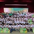 2013.08.27.東元科技創意競賽[Green Tech] - 147.jpg