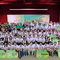 2013.08.27.東元科技創意競賽[Green Tech] - 148.jpg