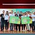 2013.08.27.東元科技創意競賽[Green Tech] - 149.jpg