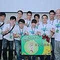 2013.08.27.東元科技創意競賽[Green Tech] - 150.jpg