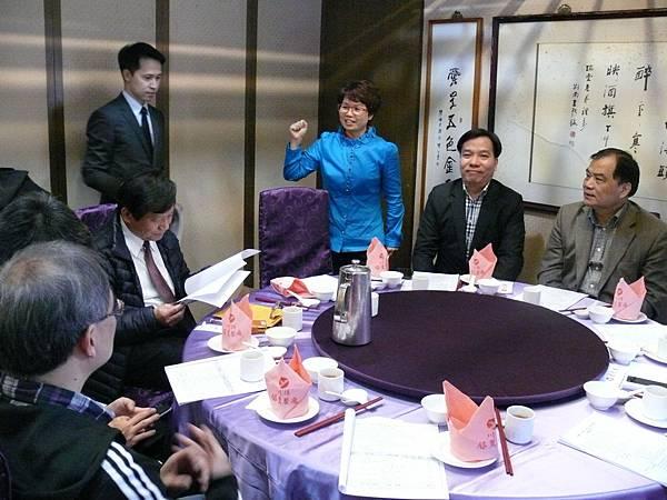 2014接待學校籌備會議 (3).JPG