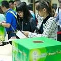 2015東元「Green Tech」國際創意競賽-報到抽籤