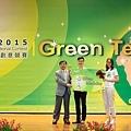 2015東元「Green Tech」國際創意競賽-頒獎典禮