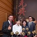 2015.11.07.第二十二屆東元獎頒獎典禮 (JPG-L)(結案)-5204.jpg