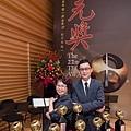 2015.11.07.第二十二屆東元獎頒獎典禮 (JPG-L)(結案)-5203.jpg