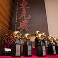 2015.11.07.第二十二屆東元獎頒獎典禮 (JPG-L)(結案)-5225.jpg