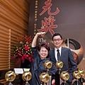 2015.11.07.第二十二屆東元獎頒獎典禮 (JPG-L)(結案)-5213.jpg