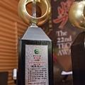 2015.11.07.第二十二屆東元獎頒獎典禮 (JPG-L)(結案)-5228.jpg