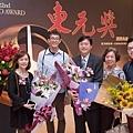 2015.11.07.第二十二屆東元獎頒獎典禮 (JPG-L)(結案)-6089.jpg