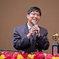 2015.11.07.第二十二屆東元獎頒獎典禮 (JPG-L)(結案)-5465.jpg