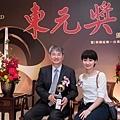 2015.11.07.第二十二屆東元獎頒獎典禮 (JPG-L)(結案)-6097.jpg