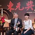 2015.11.07.第二十二屆東元獎頒獎典禮 (JPG-L)(結案)-6102.jpg