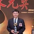 2015.11.07.第二十二屆東元獎頒獎典禮 (JPG-L)(結案)-6080.jpg