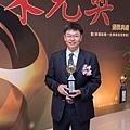 2015.11.07.第二十二屆東元獎頒獎典禮 (JPG-L)(結案)-6081.jpg