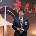 2015.11.07.第二十二屆東元獎頒獎典禮 (JPG-L)(結案)-6085.jpg