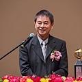 2015.11.07.第二十二屆東元獎頒獎典禮 (JPG-L)(結案)-5753.jpg